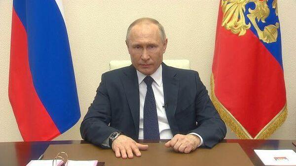 Путин призвал предельно внимательно относиться к требованием властей