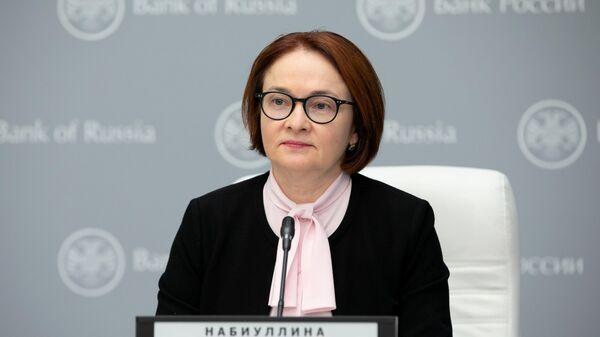 Председатель Центрального банка РФ Эльвира Набиуллина во время онлайн-пресс-конференции в Москве