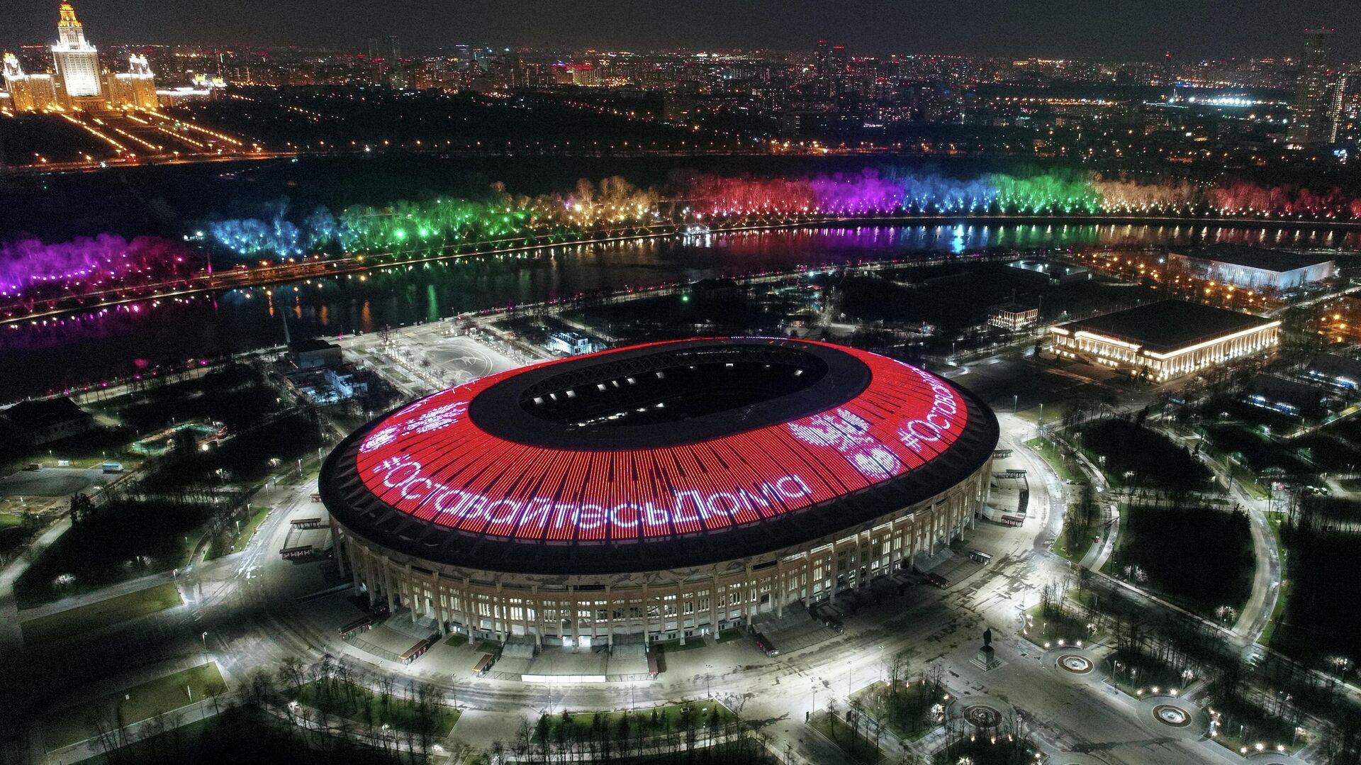 Надпись Оставайтесь дома на крыше стадиона Лужники в Москве - РИА Новости, 1920, 19.04.2021