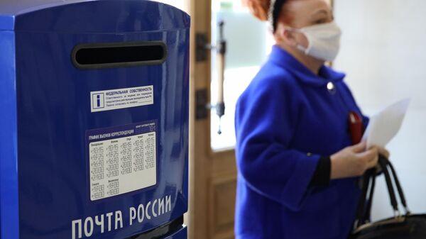 Работа почтового отделения в период коронавируса