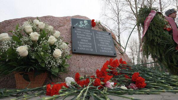 Цветы у памятного камня, установленного на месте крушения польского самолета Ту-154 10 апреля 2010 года