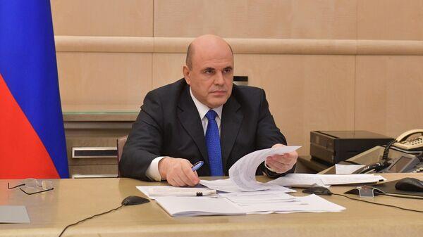 Председатель правительства РФ Михаил Мишустин проводит совещание по вопросам, предложенным фракцией Справедливая России