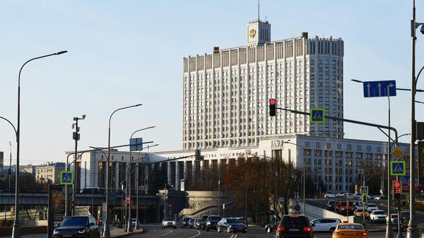 Дом Правительства Российской Федерации в Москве