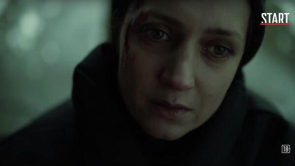 Скриншот сериала Надежда