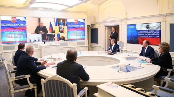 Заседание Совбеза РФ в режиме видеоконференции