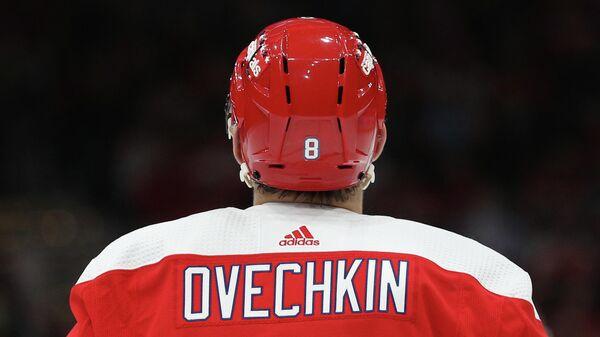 Хоккеист Вашингтона Александр Овечкин