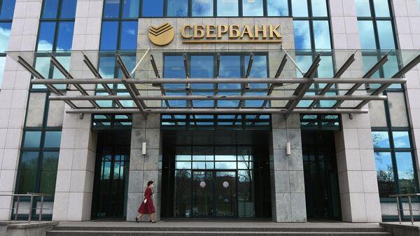 Вход в главное здание Сбербанка на улице Вавилова в Москве