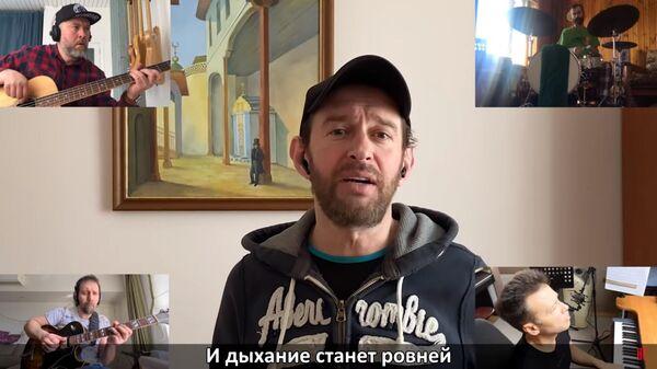 Российские артисты записали песню в благодарность врачам