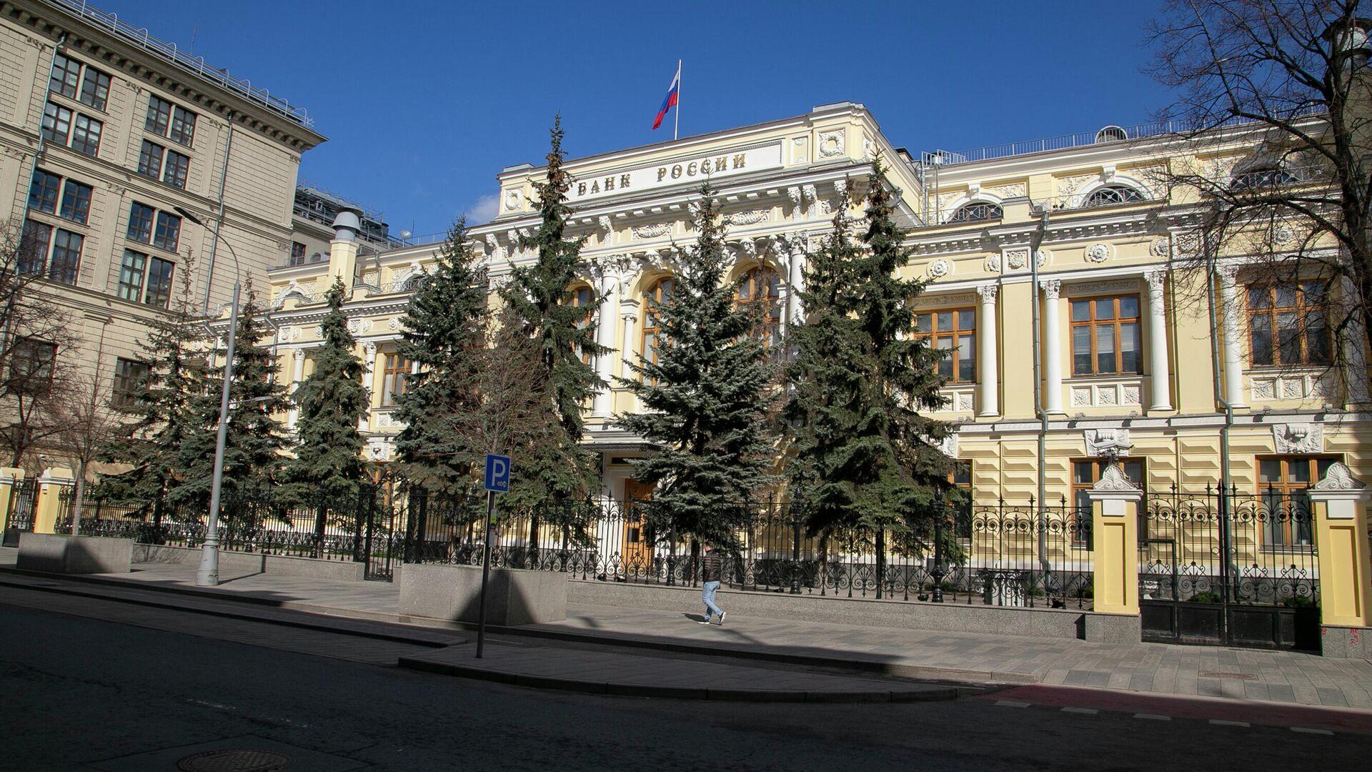 Здание Центрального банка России в Москве - РИА Новости, 1920, 08.10.2020