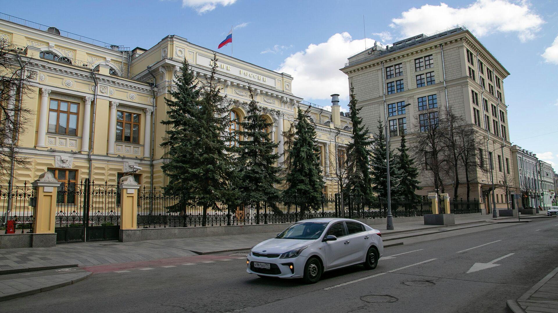 Здание Центрального банка России в Москве - РИА Новости, 1920, 22.10.2020