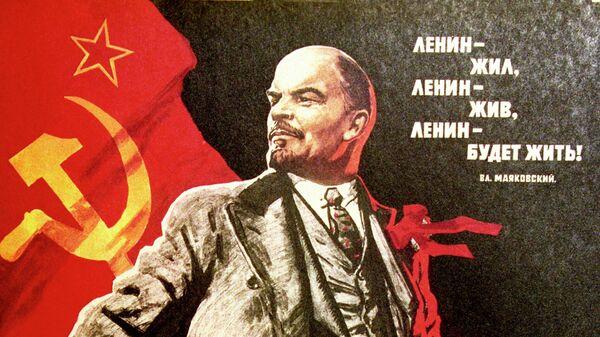 Агитационный плакат Ленин - жил, Ленин - жив, Ленин - будет жить!
