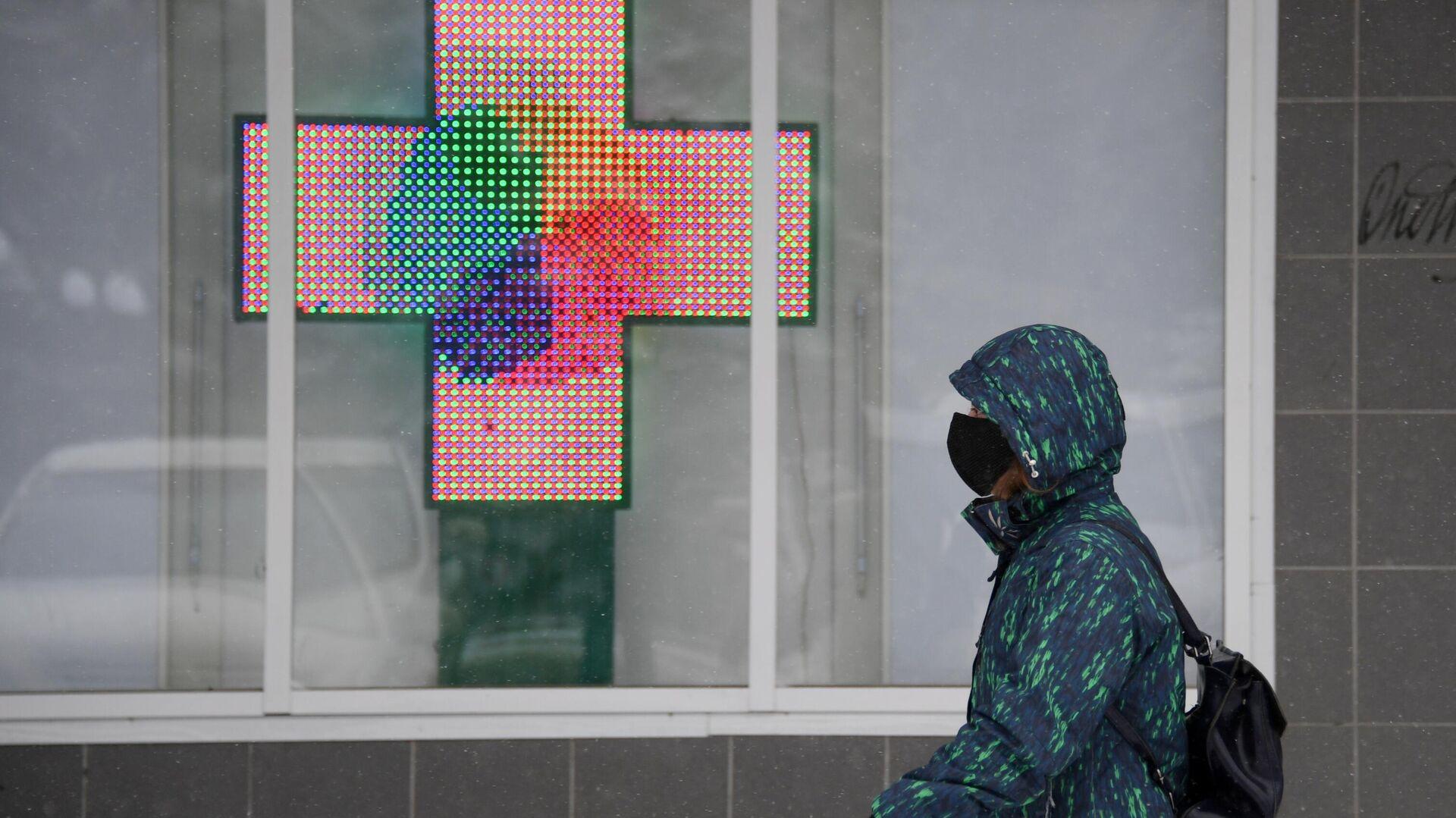 Прохожий в медицинской маске около аптеки в городе Щелково Московской области - РИА Новости, 1920, 12.01.2021