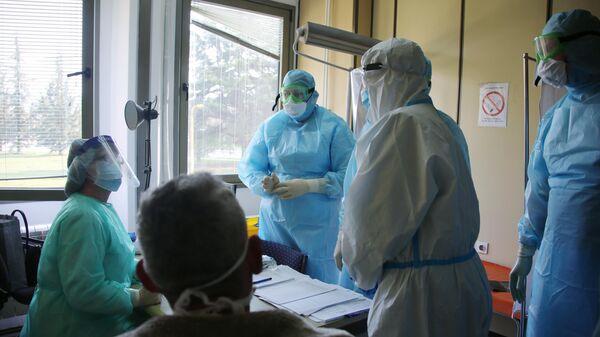 Медики в Сербии