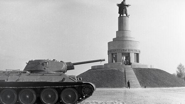 Освобождение Украины. Герои, сражавшиеся за Киев