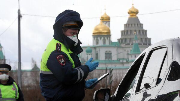 Проверка наличия цифровых пропусков в районе Ново-Иерусалимского монастыря в Подмосковье
