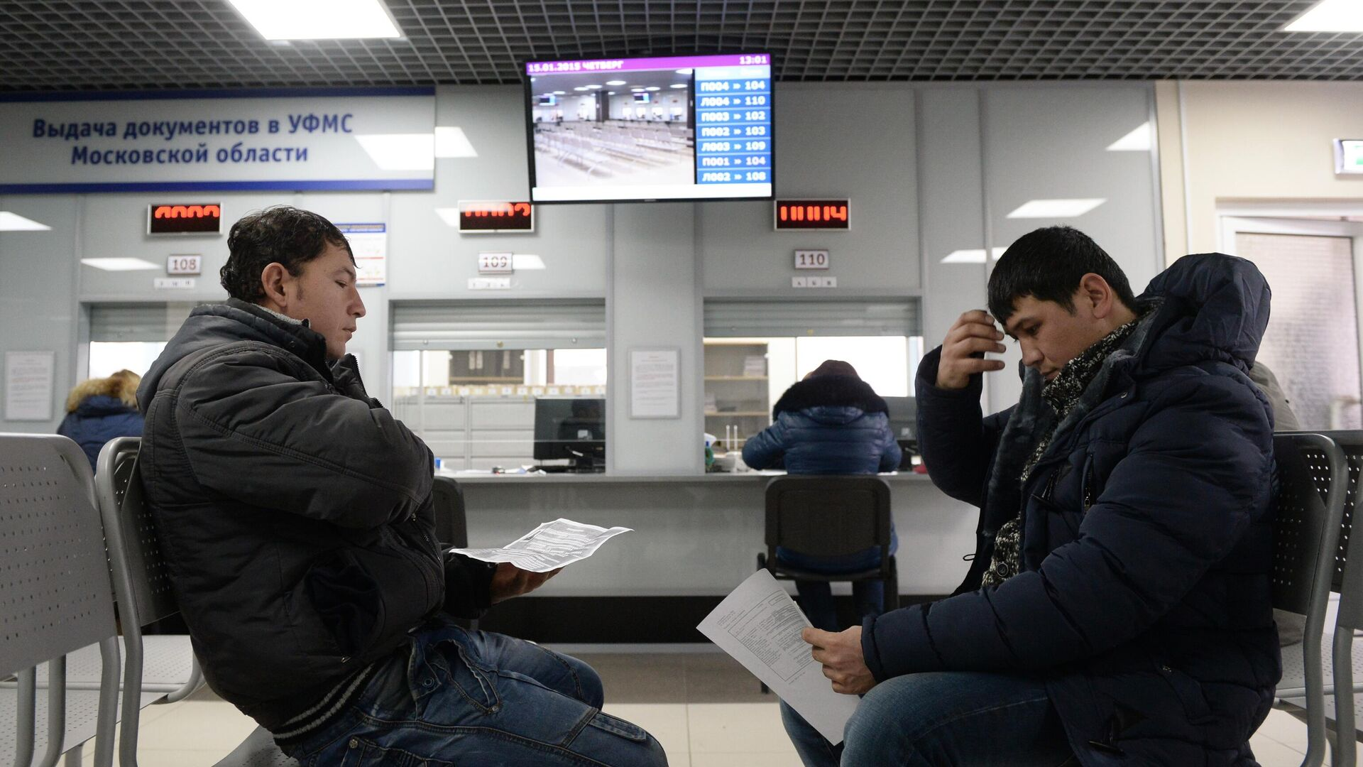 Иностранные граждане получают трудовой патент в миграционном центре - РИА Новости, 1920, 10.09.2020