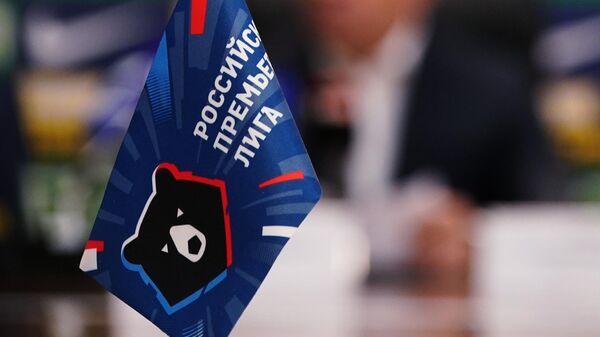 Флажок с символикой Российской премьер-лиги