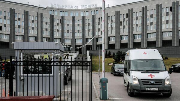 Больница Святого Георгия в Санкт-Петербурге, перепрофилированная под прием пациентов с внебольничной пневмонией и Covid-19