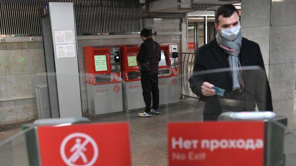 Пассажир проходит турникет на станции метро Сходненская в Москве