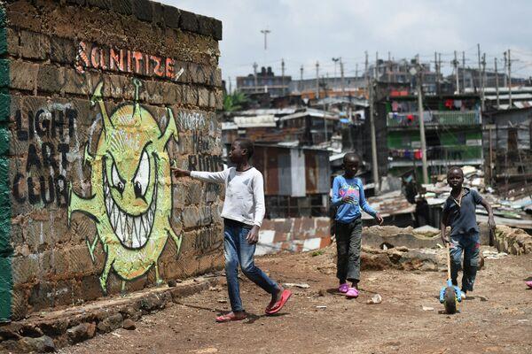 Дети на улице в Найроби, Кения