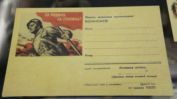 Письма с фронта 75 лет спустя. Читает Артур Касимов, Театр О. Табакова