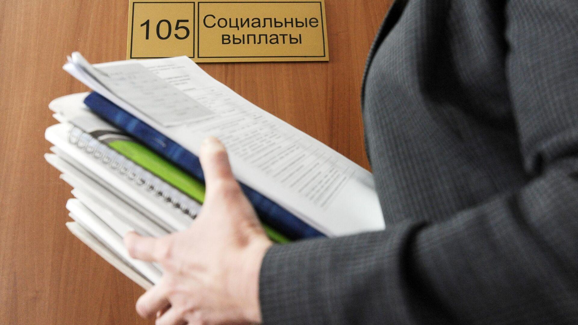 Работа центра занятости населения  - РИА Новости, 1920, 25.11.2020