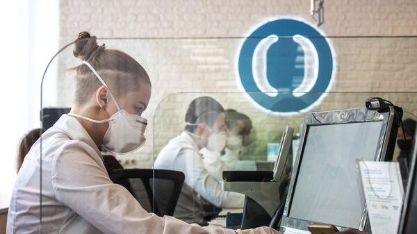 В работе мобильного приложения и интернет-банка Открытие произошел сбой