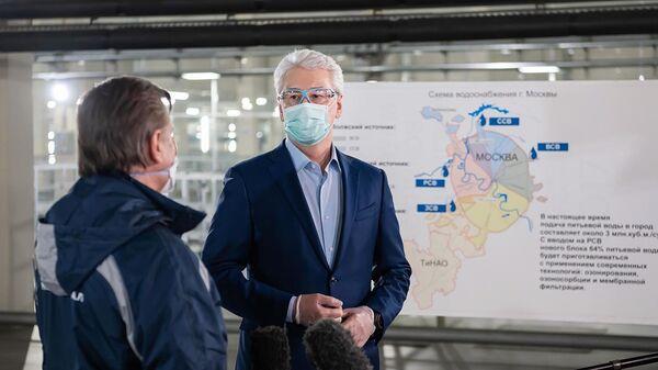 Мэр Москвы Сергей Собянин во время осмотра станции водоподготовки Рублёвская