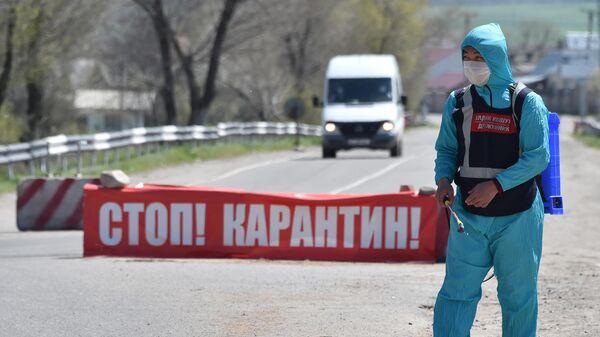 Контрольно-пропускной пункт, установленный на дороге в направлении Бишкека в Киргизии