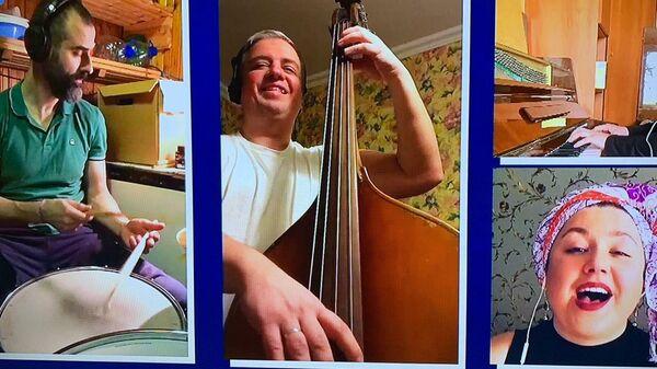 Скриншот выступления трио Сергея Васильева и Марины Волковой на благотворительном онлайн-марафоне Doctor Jazz Party