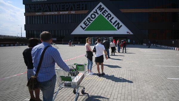 Люди стоят в очереди в магазин Леруа Мерлен в Москве