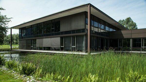 Штаб-квартира Международного союза биатлонистов (IBU) в коммуне Аниф, Австрия.