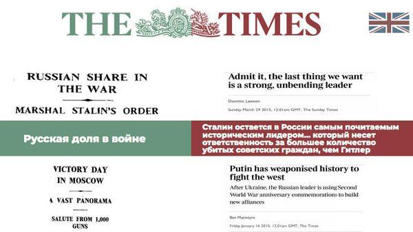 Скриншот The Times