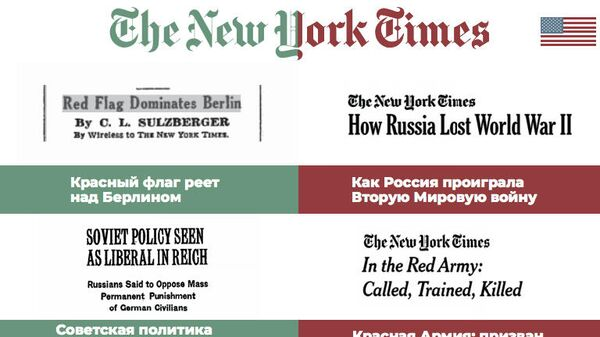 Скриншот The New York Times