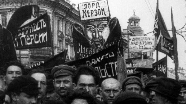 Демонстрация протеста против ультиматума Керзона