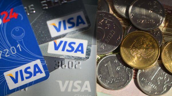 Монеты номиналом 1, 5 и 10 рублей, банковские карты международных платежных систем VISA