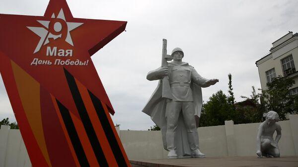 Памятник в Краснодаре, посвященный студентам и преподавателям КубГТУ, которые погибли во время войны