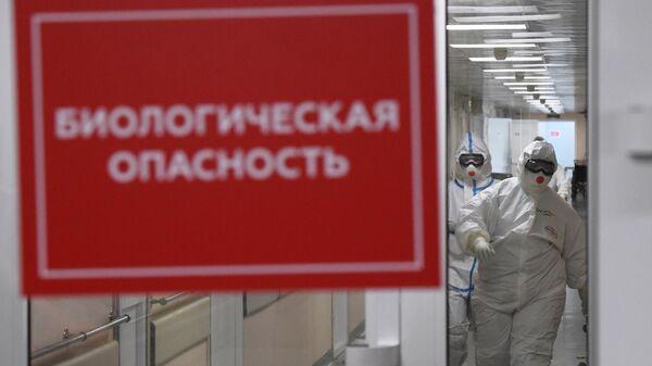 Медицинские работники в красной зоне госпиталя COVID-19