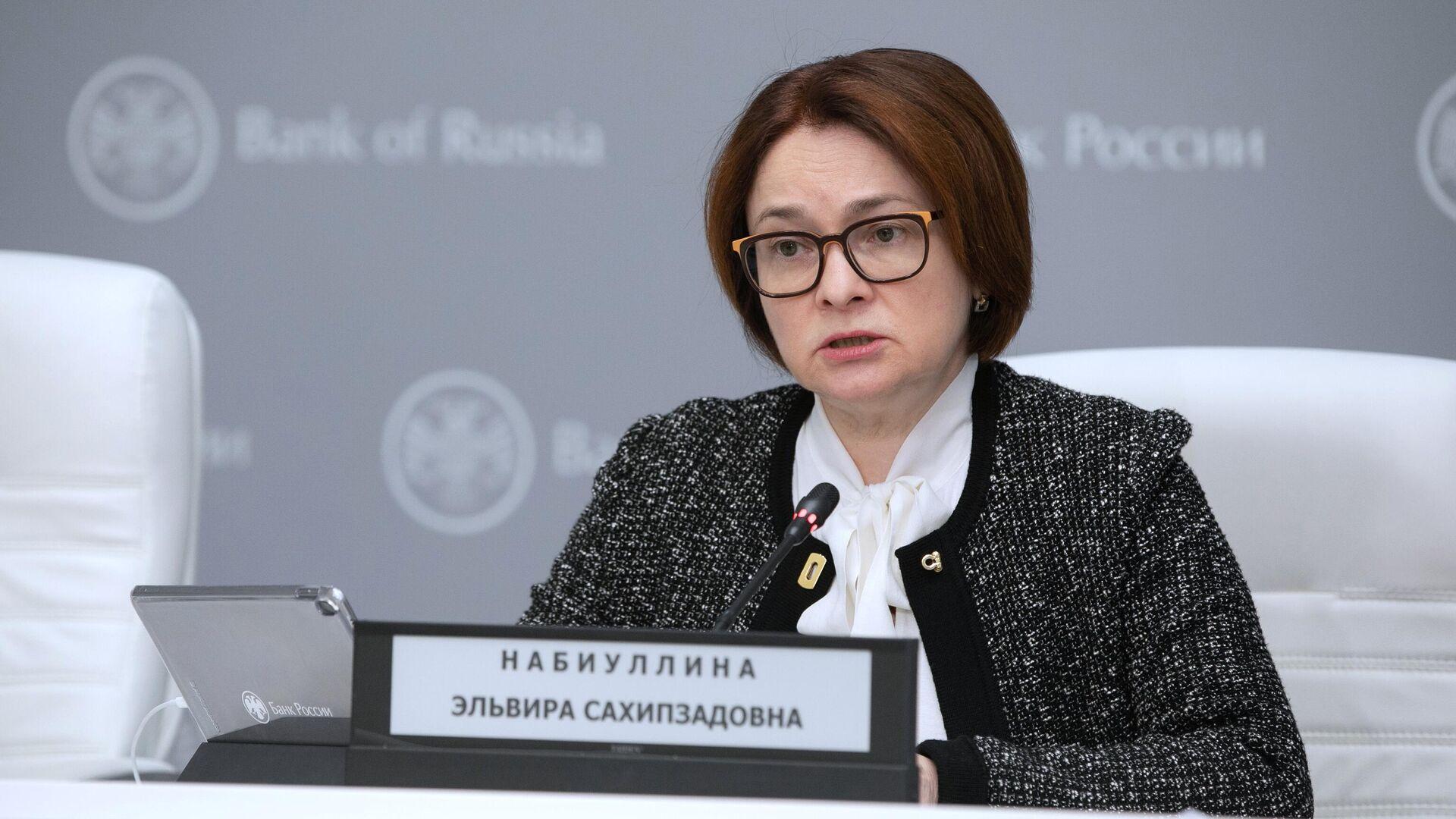 Председатель Центрального банка РФ Эльвира Набиуллина - РИА Новости, 1920, 24.07.2020