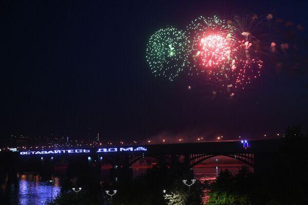 Салют в Новосибирске в честь 75-летия Победы