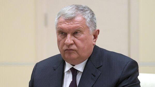 Главный исполнительный директор, председатель правления, заместитель председателя совета директоров компании Роснефть Игорь Сечин