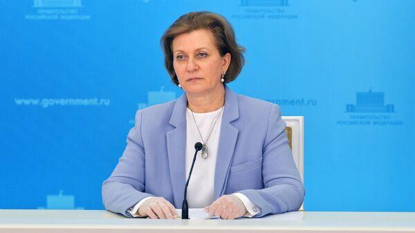Главв Роспотребнадзора Анна Попова
