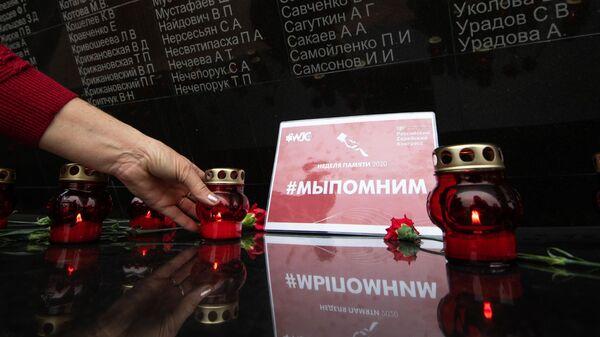 Мемориальный комплекс Концлагерь Красный в Крыму