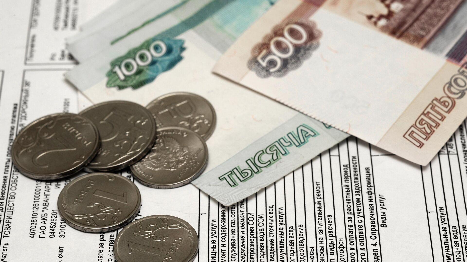 Платежные квитанции за услуги ЖКХ - РИА Новости, 1920, 09.03.2021