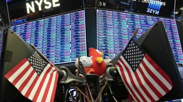 Котировки ценных бумаг на Нью-Йоркской фондовой бирже