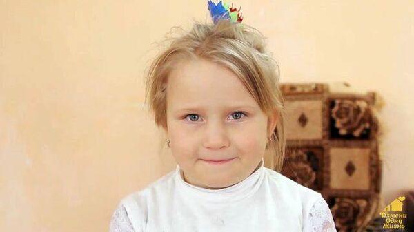 Алина Б., декабрь 2013, Забайкальский край