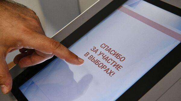 Цифровой избирательный участок для электронного голосования на выборах в Московскую городскую думу