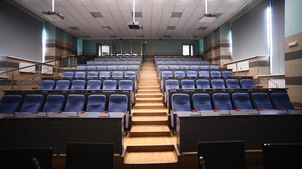 Пустая аудитория
