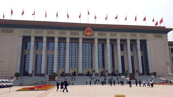 Здание китайского парламента на западной стороне площади Тяньаньмэнь в Пекине