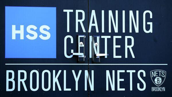 Тренировочный центр БК Бруклин Нетс
